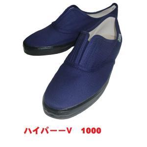 作業靴 日進ゴム 超耐滑ソール!ハイパーV1000☆22.5cm-29CM|megawork