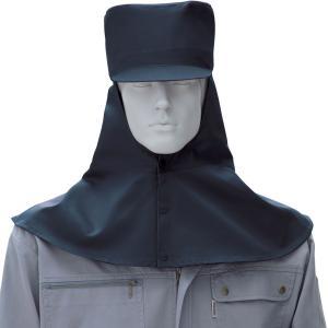 10016 溶接帽(ツバあり たれ有り)桑和 ...の詳細画像1