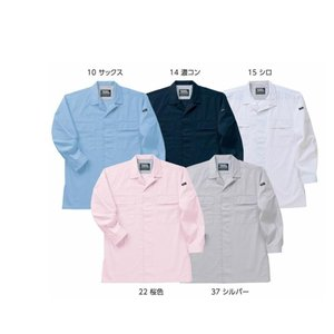 寅壱 新商品 年間 作業服 寅壱 新作! 1011 186 ミニ衿オープンシャツ|megawork