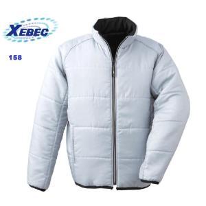 【グリーン購入法適合商品】ジーベック 防寒 ブルゾン 158 女性サイズ対応(S・M・L・LL・3L・4L・5L)XEBEC megawork
