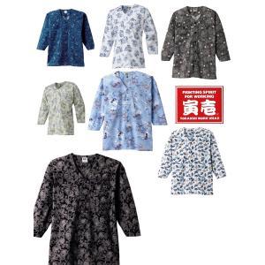 2018 新商品2240-630【鯉口シャツ】寅壱 鯉口シャツ 2230 630 ダボシャツ|megawork
