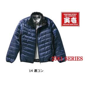 新商品!寅壱 2581 129 防寒ブルゾン TORAICHI M〜3L 4L 5L 2581-129|megawork