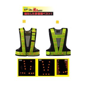 LED24個 多機能反射ベスト安全ベスト 反射ベスト 301100 多機能301200 301101|megawork