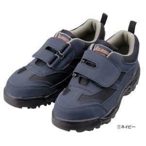 安全靴 コーコス A 34000 マジックタイプ  女性 用 サイズ対応|megawork