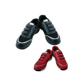 多機能安全スニーカー コーコス HZ 361 安全靴 メッシュ マジック タイプ 軽量!! 29cm 30cm|megawork