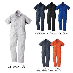 【SOWA】ツナギ服 39017 SOWA 半袖つなぎ 桑和 megawork