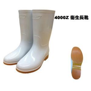 厨房超耐滑ソール!4000Z ハイパーV 衛生長靴☆22.5cm-29CM|megawork