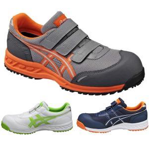 新色! アシックス 安全靴 FIS 41L ウインジョブ|megawork