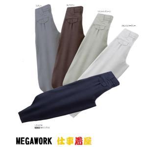 【鳳皇】超超ロング八分 5002|megawork