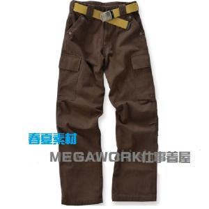 【寅壱】カーゴパンツ 5061 219 春夏素材M〜5L寅壱|megawork