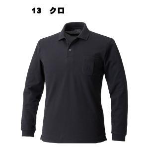 【在庫処分価格】寅壱 5860 614 新商品 長袖ポロシャツ 5860-614 春夏商品|megawork