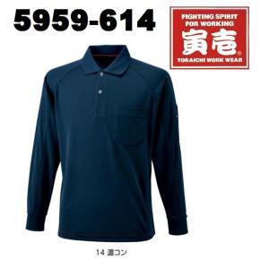 寅壱 長袖ポロシャツ 5959 614  M〜5L 年間商品|megawork