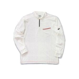 寅壱 長袖ジップアップシャツ 5959 623【M〜4L】 megawork