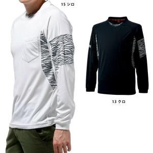 寅壱 限定 長袖Tシャツ!!新商品 年間 作業服 寅壱 新作! NEW 5964 617クールネックTシャツ|megawork