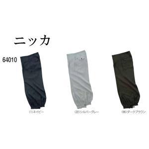 64010 ニッカ SOWA 桑和 鳶衣料|megawork