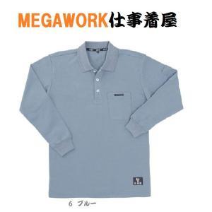 関東鳶 7440 KP 13 鳶 ポロシャツの商品画像