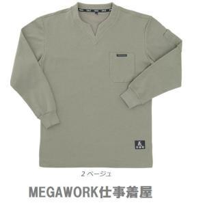 関東鳶 7440 KT 11 鳶 Tシャツ 長T ロンT 長袖Tシャツ|megawork