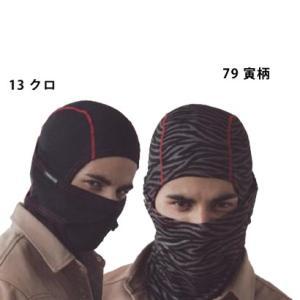 【寅壱】7979 912 寅壱 フェィスマスク 赤耳 ネックウォーマー|megawork
