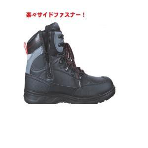 安全靴 ジーベック XEBEC 29CM30CMハイカット 85205|megawork