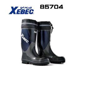 防寒長靴(安全靴) 防寒安全長靴 85704 ジーベック セフティー防雪長靴|megawork