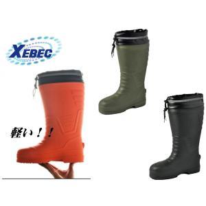 ジーベック 85712 防寒長靴 XEBEC|megawork
