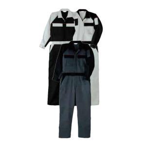 【SOWA】ツナギ服 9500 SOWA 長袖つなぎ 桑和 S M L LL 3L 4L 6L|megawork