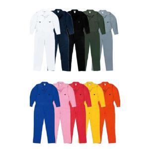 【SOWA】綿100%ツナギ服 9800 SOWA 長袖つなぎ 桑和S M L LL 3L 4L 6L|megawork