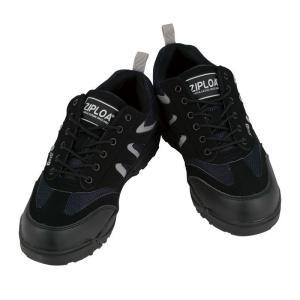 【co-cos】 安全靴 コーコス HZ-308 安全スニーカー 22.5cm 23cm 23.5cm 29cm 30cm 31cm|megawork