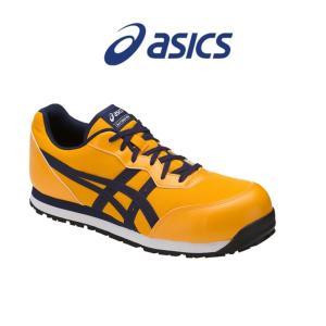 アシック 安全靴  アシックス asics ウィンジョブFCP201  CP 201|megawork