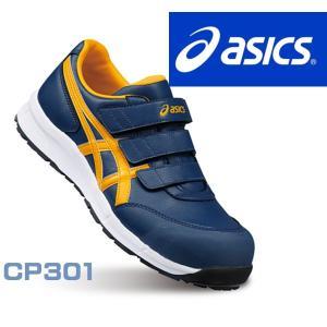 アシック 安全靴  アシックス asics ウィンジョブ CP 301 ベルト 仕様|megawork