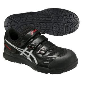 アシックス  2015 新商品 新作!安全靴  FCP 102