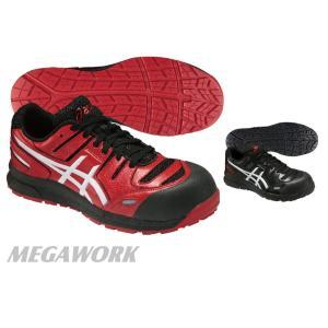 アシックス   新商品 新作!安全靴  FCP 103|megawork