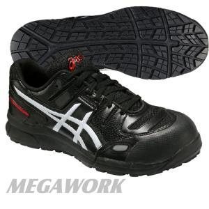 アシックス CP 103  新商品 新作!安全靴  FCP 103 megawork