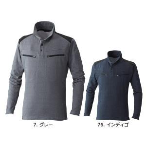 MURAKAMI292 鳳皇 HOOH 長袖ポロシャツ S〜5L megawork