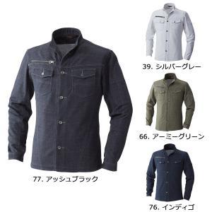 MURAKAMI3207 鳳皇 HOOH シャツジャケット M〜6L megawork