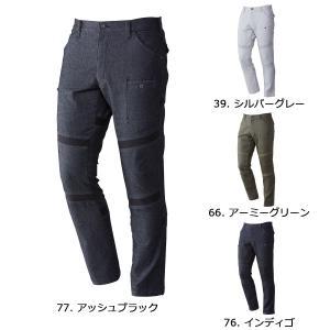 MURAKAMI3211 鳳皇 HOOH 切り替えカーゴパンツ SS〜8L megawork