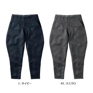 MURAKAMI7850 鳳凰 HOOH 乗馬ズボン S〜4L megawork