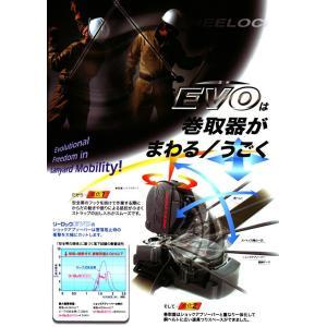 タイタン ストラップ巻取式安全帯 ワンタッチバックル リーロックEVO ブラックOT-EL504-BL|megawork
