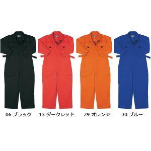 SHINMEN129 シンメン 子供用円管服(ストレッチ) 90〜140cm 子供 つなぎ服 ツナギ|megawork