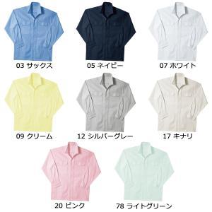 SHINMEN2400 シンメン 立ち襟鳶シャツ M〜5L|megawork