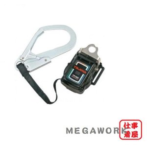 タジマ 安全帯  TR 150 L1 ランヤード|megawork