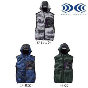 空調服 TORAICHI1072-662 寅壱 エアーベスト M〜5L|megawork