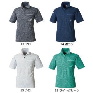 TORAICHI5973-621 寅壱 迷彩柄半袖ポロシャツ M〜5L|megawork