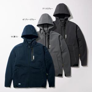 TORAICHI9275-652 寅壱 フルジップパーカー S〜5L megawork