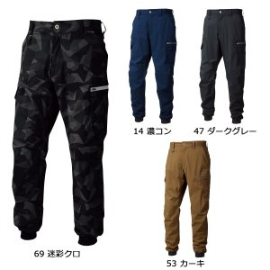 TORAICHI9334-235 寅壱 カーゴジョガーパンツ M〜5L|megawork