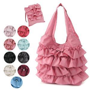 【メール便可】 LA LUICE フリルエコバッグ(大) ナイロン 無地 全7色 サブバッグ 折り畳み 買い物袋 折りたたみ コンパクト ショッピングバッグ ナイロン フリル|meggie