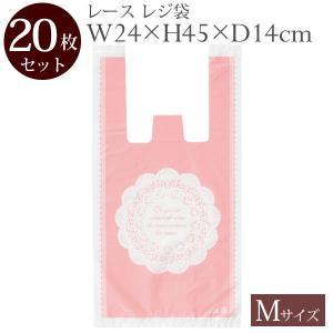 大量購入割引あり かわいい雑貨 レース ギフト袋  Mサイズ 10枚1セット   ラッピングバッグ ラッピング袋 小分け袋 ビニール袋 オシャレ袋 可愛い 包装 レジ袋|meggie