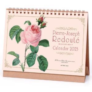 【2018年度版】メール便可 カレンダー Redoute ルドゥーテ 卓上型  ローズ バラ  イギリス雑貨|meggie