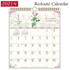 【2018年度版】 Redoute ルドゥーテ 2018年カレンダー 30角 ローズ ROSE バラ イギリス雑貨|meggie