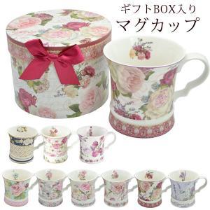 ギフトボックス付き♪ コーヒーマグ マグカップ  薔薇 ボックス BOX 薔薇 ローズ バラ ROSE プレゼント お祝い 結婚祝い 歓送迎会